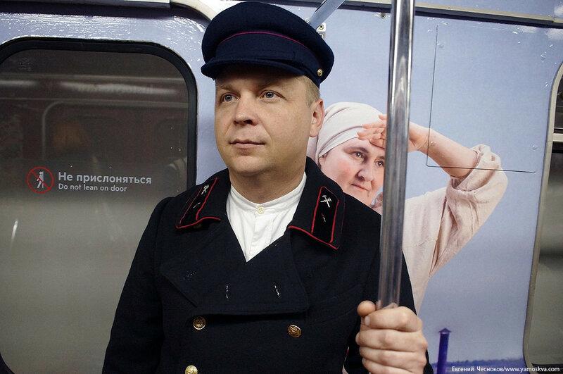 Времена и Эпохи в метро. 26.05.17.34..jpg