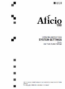 service - Инструкции (Service Manual, UM, PC) фирмы Ricoh 0_1b1ccb_123c0ec5_orig
