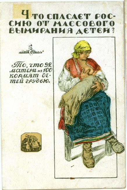 Материнство и детство. архив Владимира Ларина.