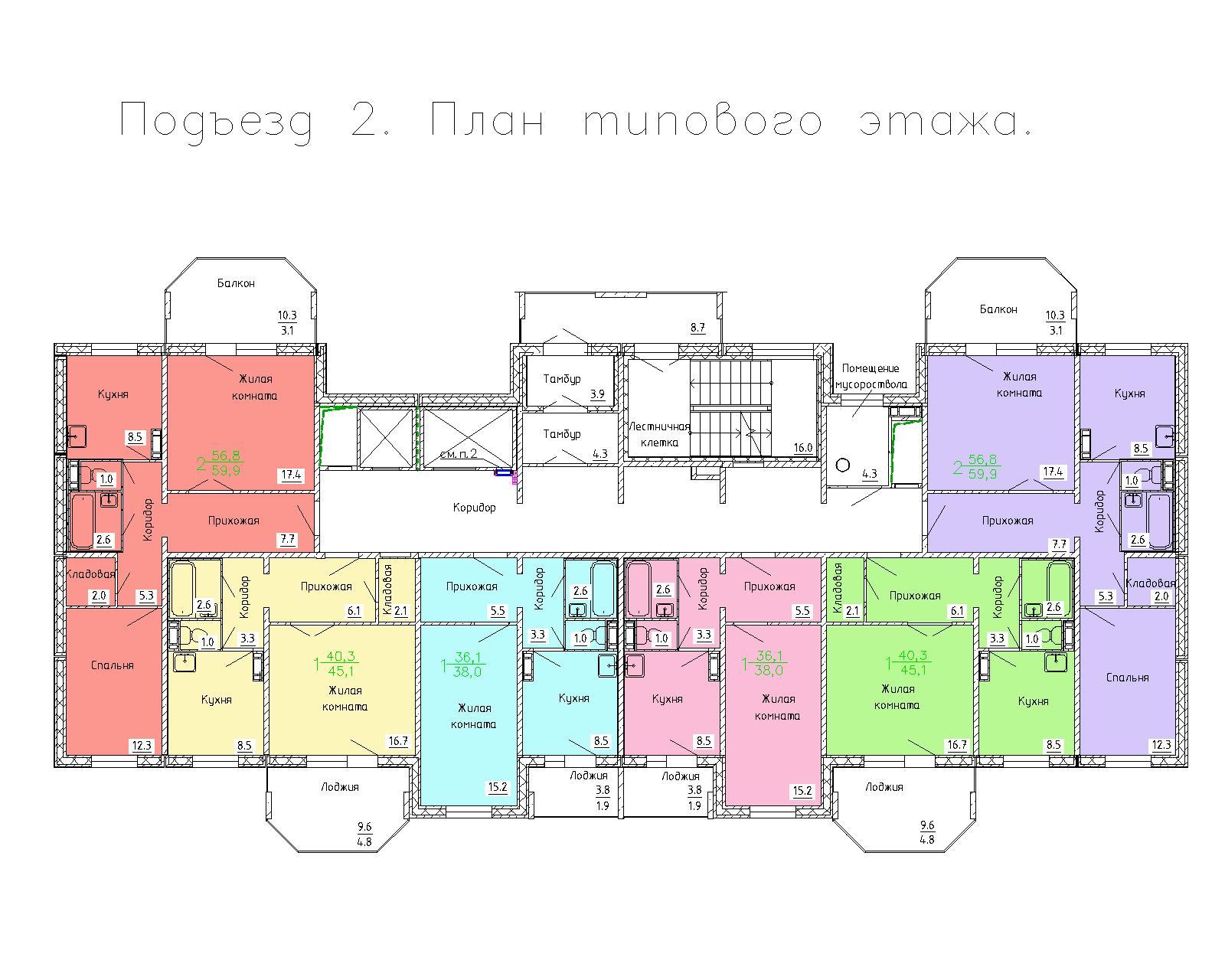 6-дом-1-очередь-2-подъезд.jpg