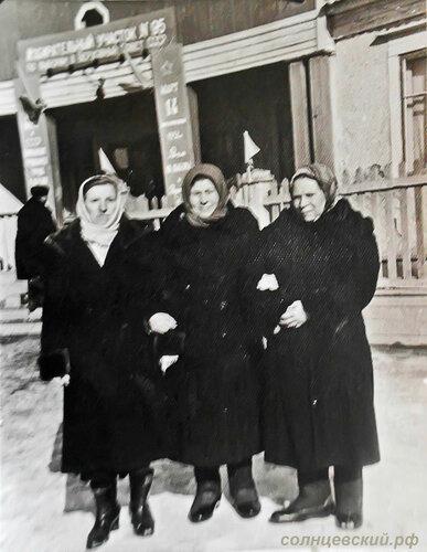 Выборы в Солнцево. 1954 год Посередине моя бабушка. Фото от Светланы Севостьяновой #солнцево #староесолнцево