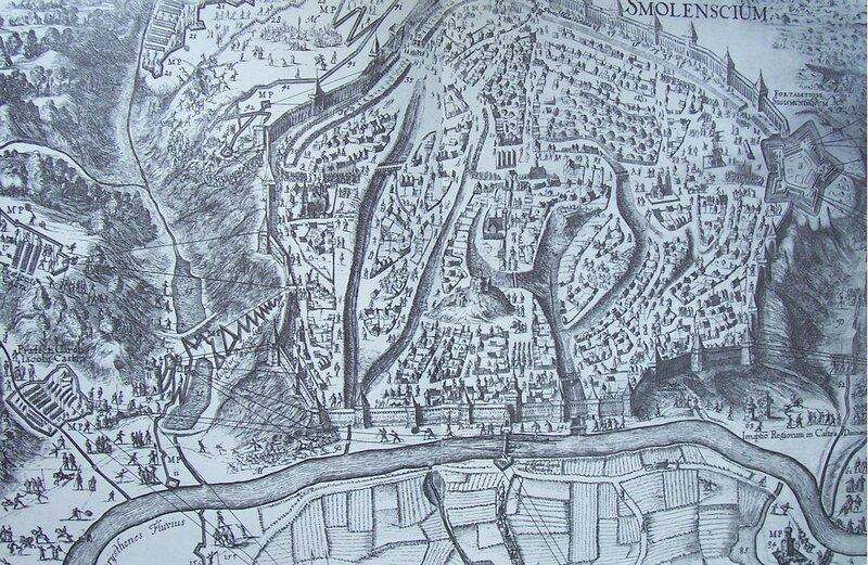 Осада Смоленска 1632—1633. Фрагмент гравюры Вильгельма Гондиуса