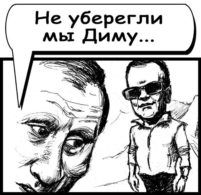 https://img-fotki.yandex.ru/get/170749/6566915.c/0_159d28_c3906c49_orig