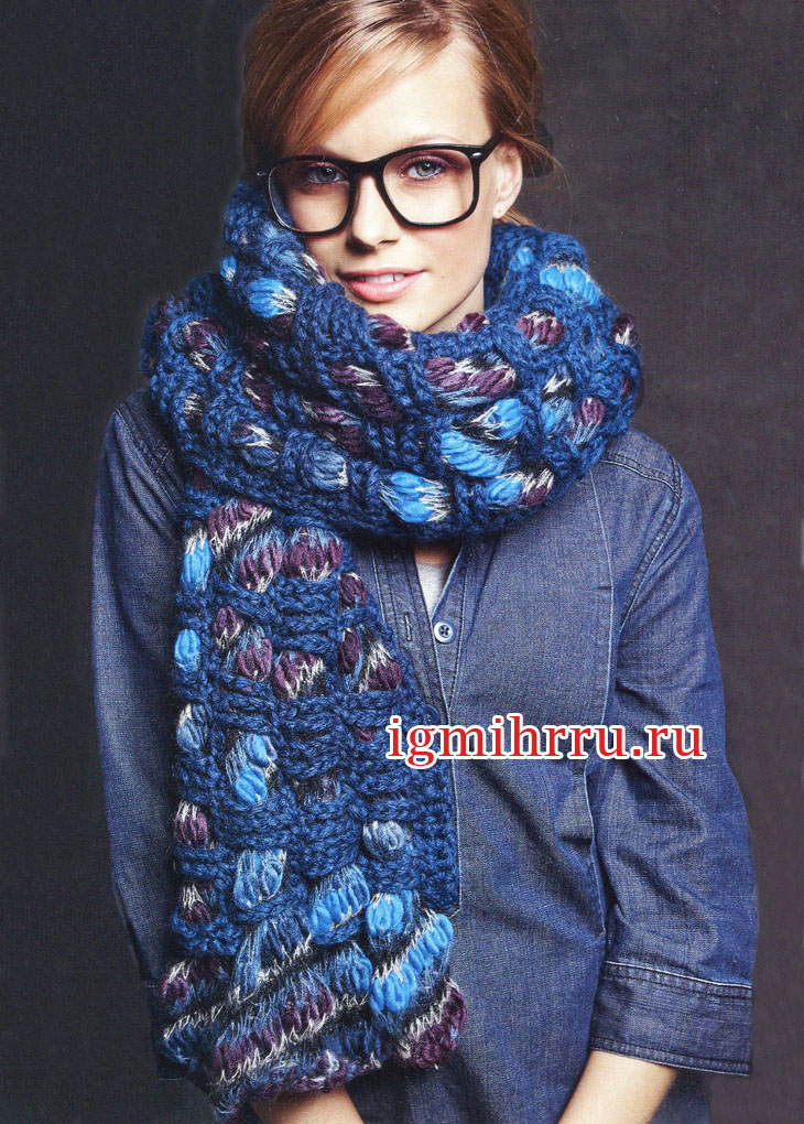 Оригинальный теплый шарф в синих тонах. Вязание крючком