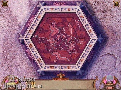 Пророчество Зодиака: Рожденная под знаком Змеи