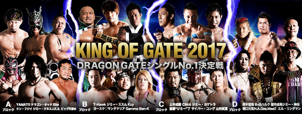 Post image of Dragon Gate King Of Gate 2017 — день 1