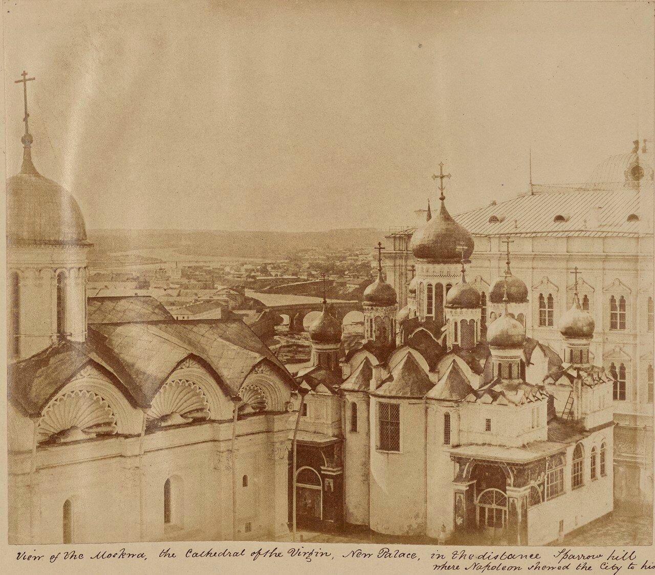Вид на Москву, Благовещенский собор, Новый дворец и Воробьевы горы, откуда Наполеон показывал своим солдатам город