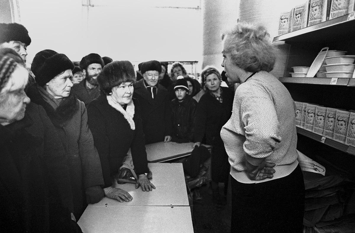 1991. Челябинск. Последние минуты жизни завотделом