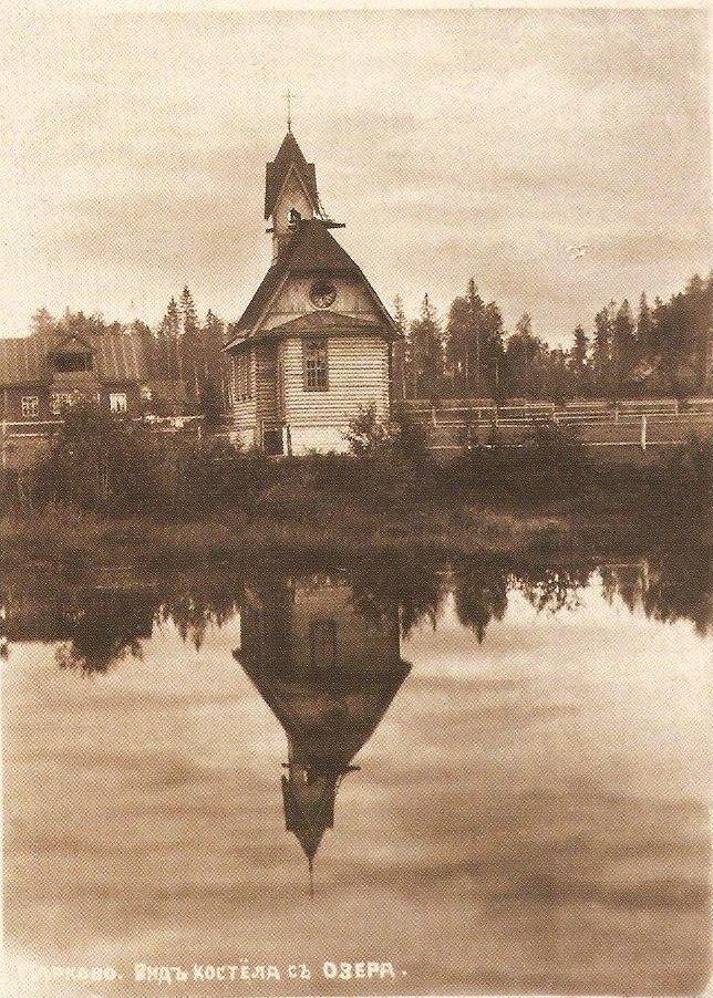 Марково. Католическая часовня Святого Иоанна