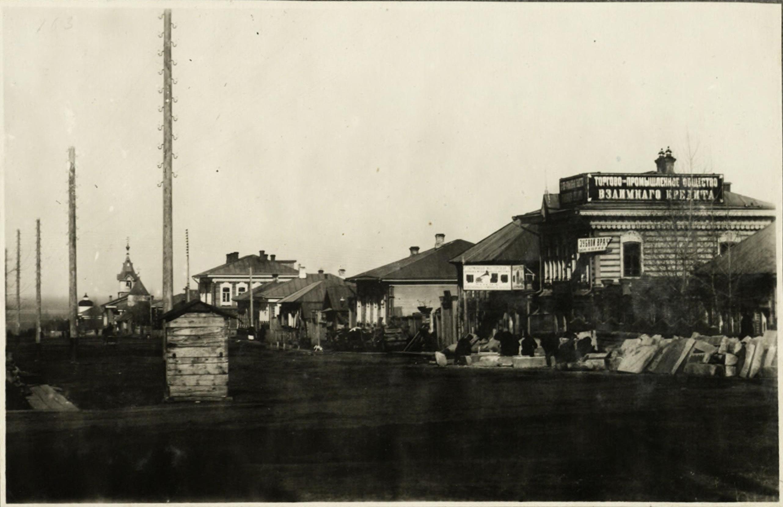 Вид улицы Болдыревской от Николаевского проспекта