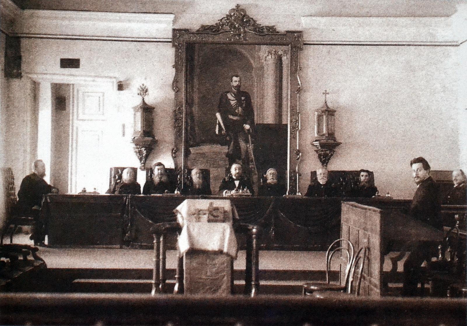 Заседание окружного суда под председательством В.К. Кудревича