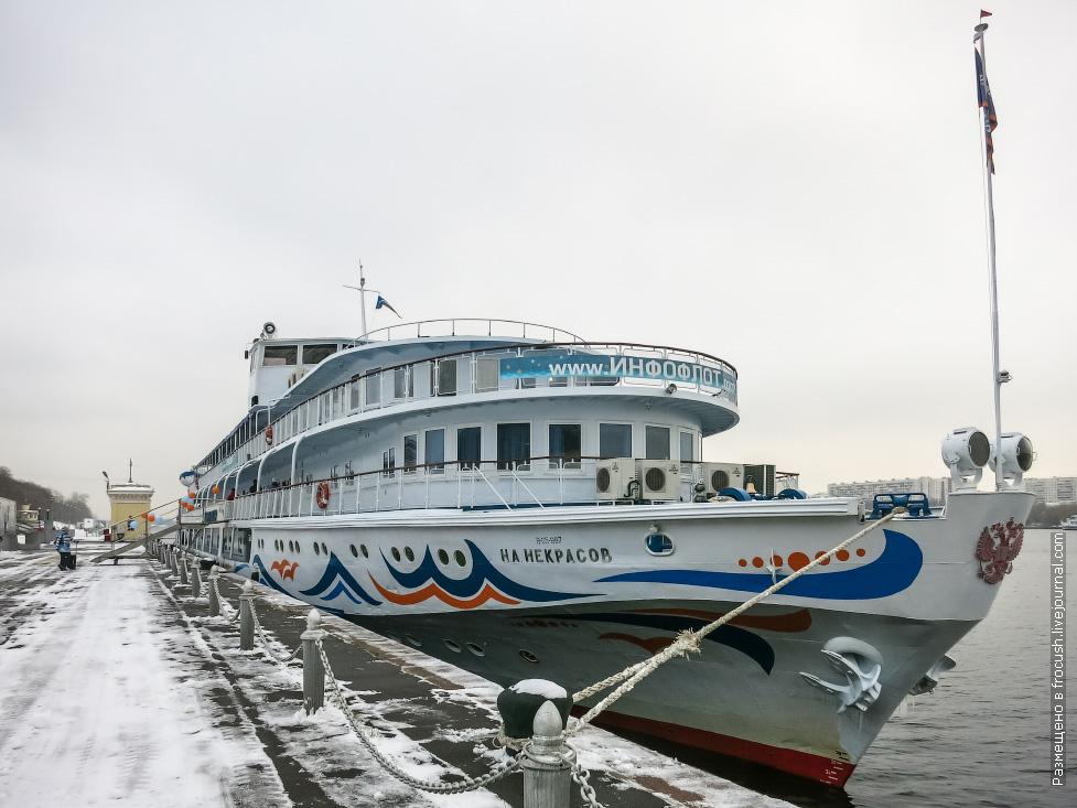 закрытие навигации 2016 теплоход некрасов в СРВ