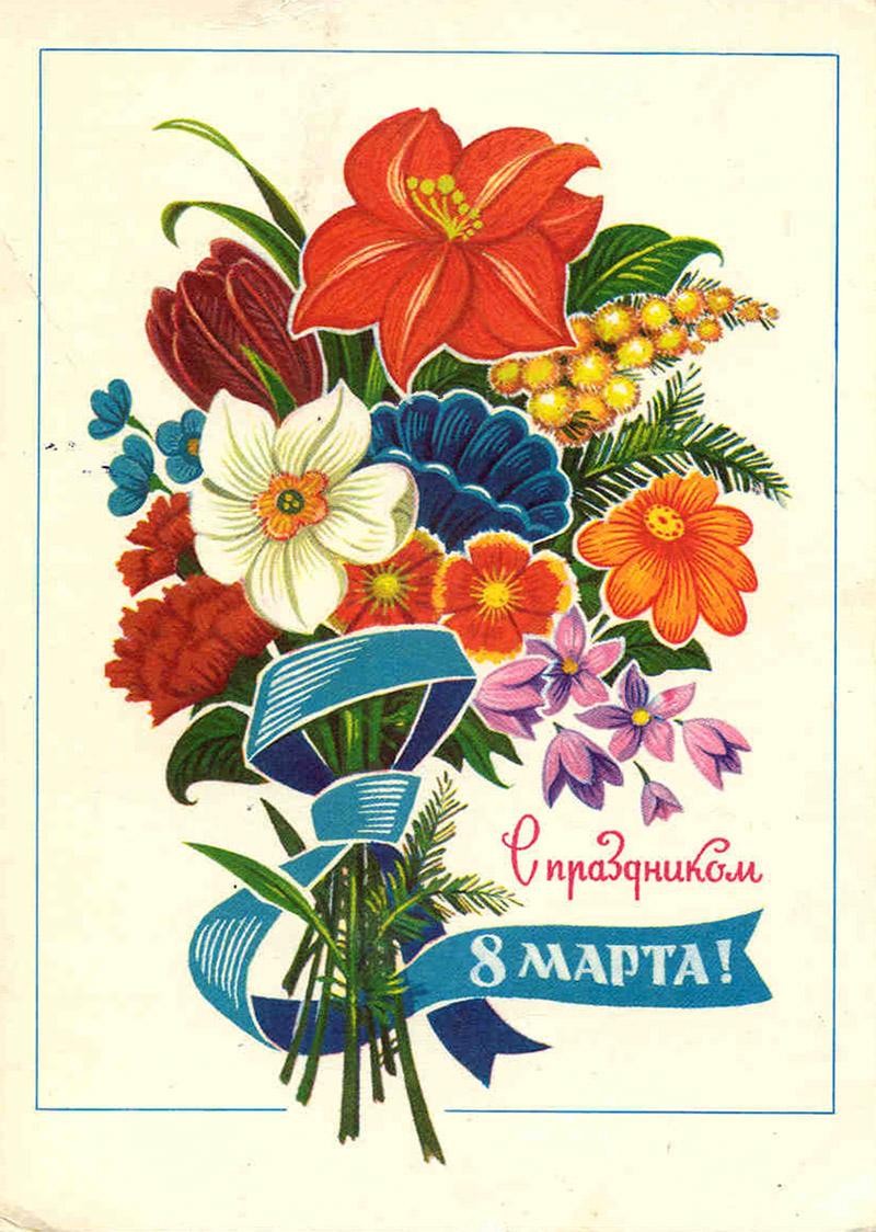 Открытки 8 марта с цветами, тебе думаю