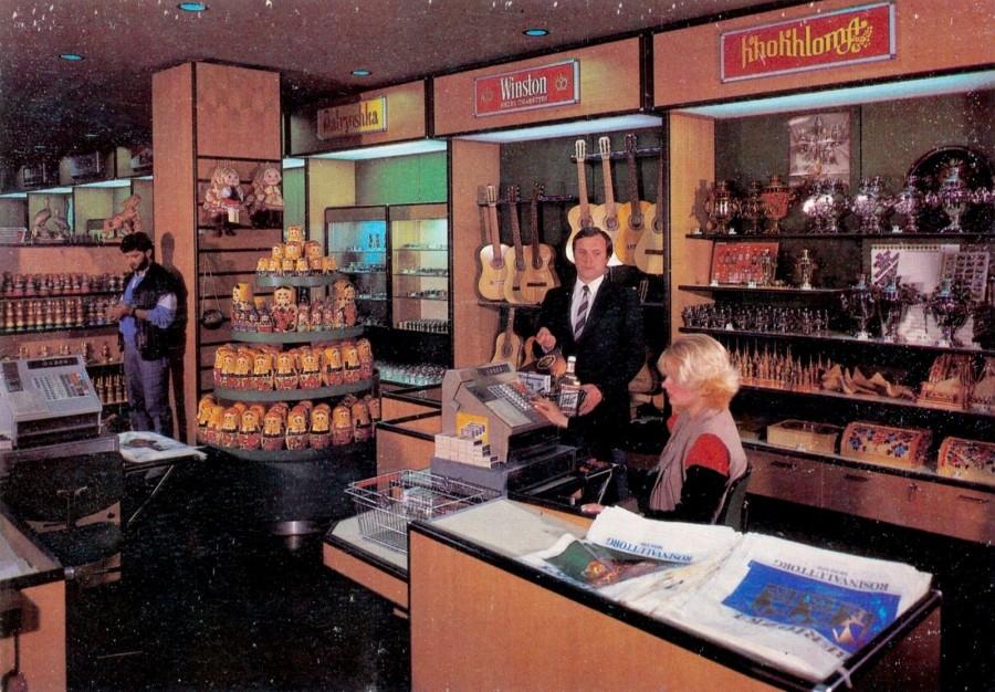 1986 Берёзка в Шереметьево 2.jpg