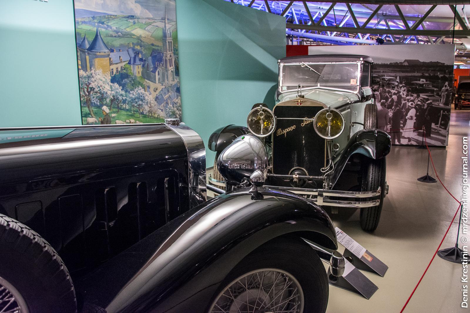 Musee des 24 Heures du Mans