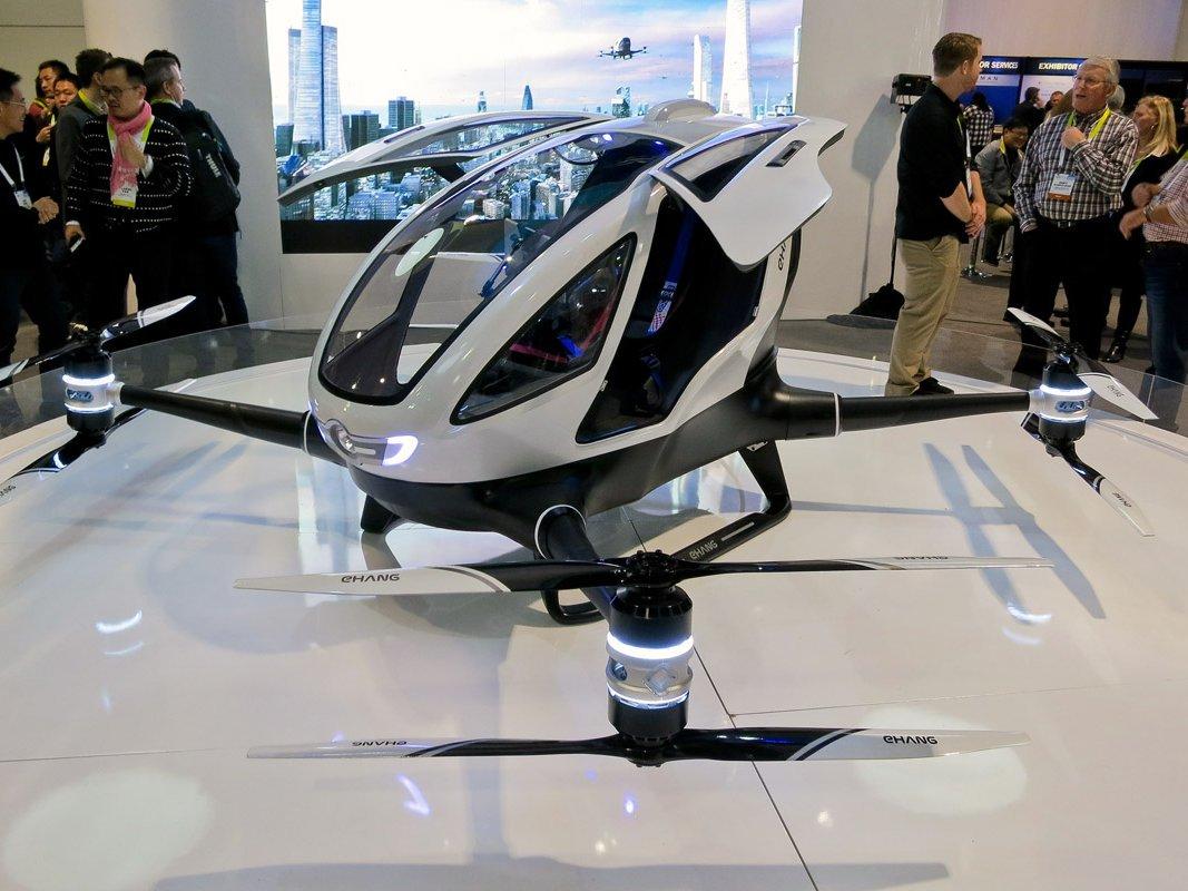 Начали продавать первый в мире пассажирский беспилотник