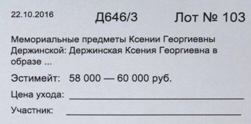 https://img-fotki.yandex.ru/get/170815/140132613.4ab/0_20a351_69db946c_L.jpg