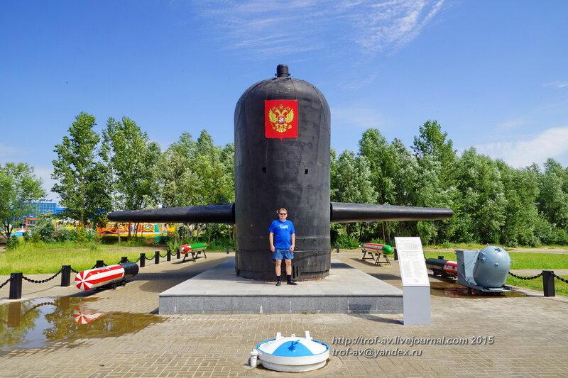 Памятник подводной лодке К-403