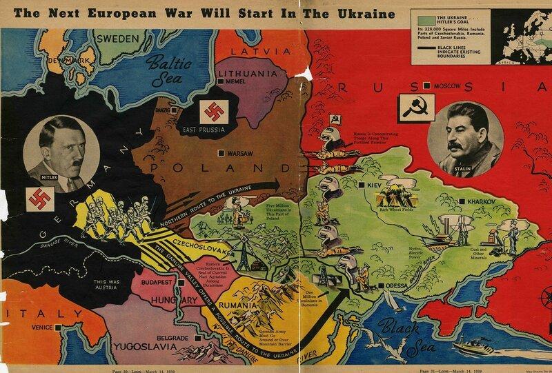 Территория германии до второй мировой