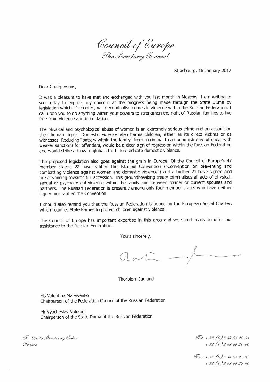 Генеральный секретарь Совета Европы Турбьёрн Ягланд направил сегодня письмо председателю Государственной Думы и председателю Совета Федерации Российской Федерации с выражением глубокой обеспокоенности в связи с законодательством, которое, если оно будет принято, декриминализирует домашнее насилие в России.