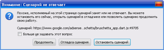 https://img-fotki.yandex.ru/get/170815/18026814.a7/0_c27ab_8c93a71c_orig.png