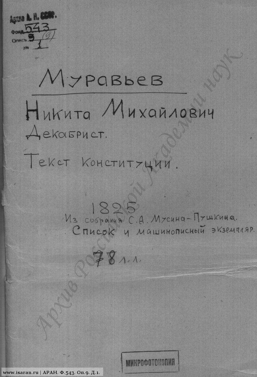 https://img-fotki.yandex.ru/get/170815/199368979.3f/0_1f19a6_f15356f_XXXL.jpg