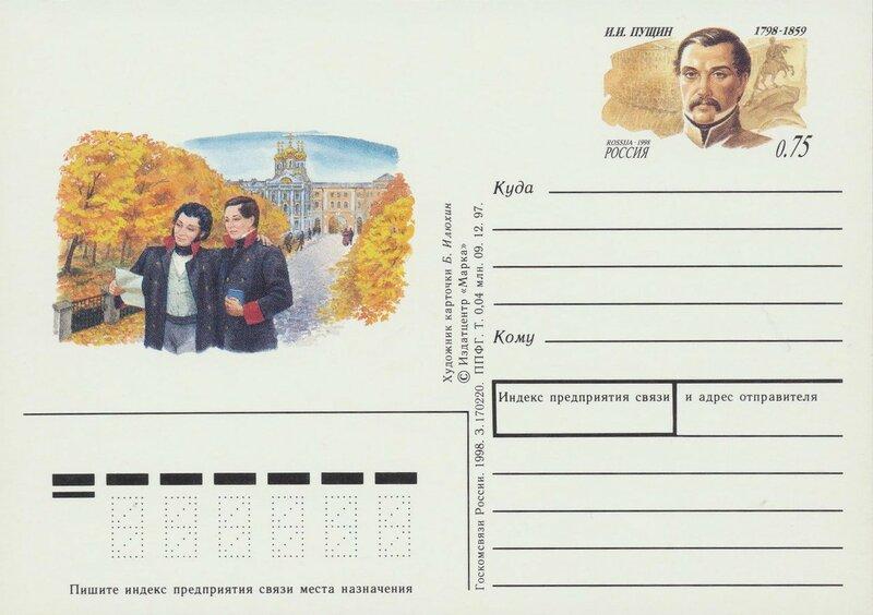 https://img-fotki.yandex.ru/get/170815/199368979.44/0_1f41eb_28702f1e_XL.jpg