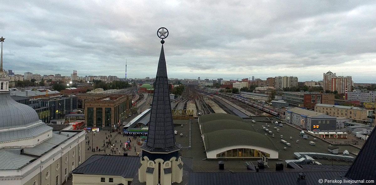 примера, шпиль ярославского вокзала картинки одно другое