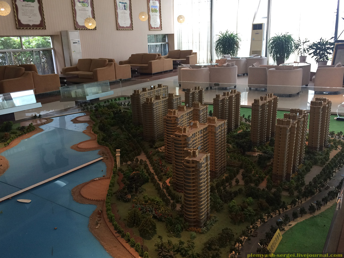 Китайские квартиры