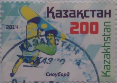 2014 № 880 (из 878-881) Спорт.  Олимпиада в Сочи. Сноуборд. 200