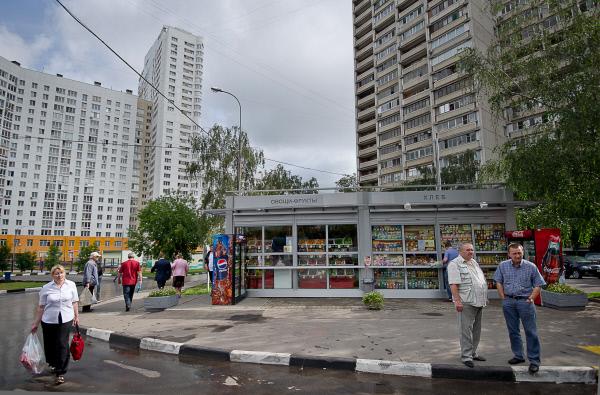 Мосгордума приняла бюджет натри года