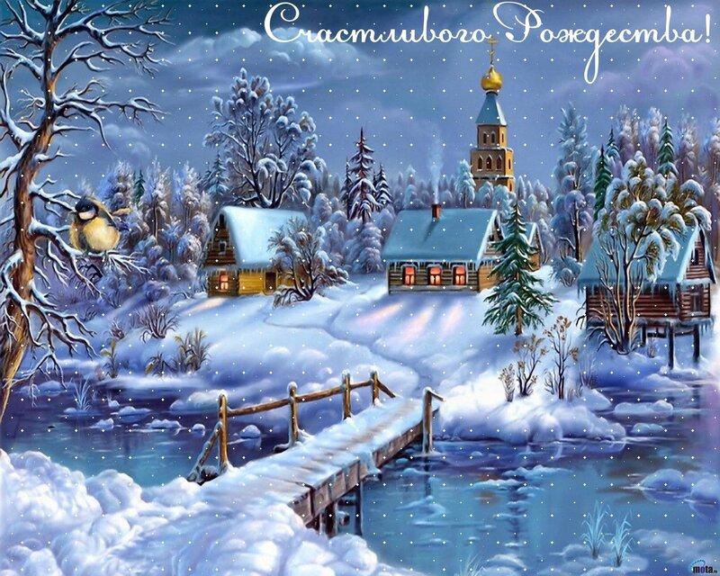 Красивые открытки новогодние