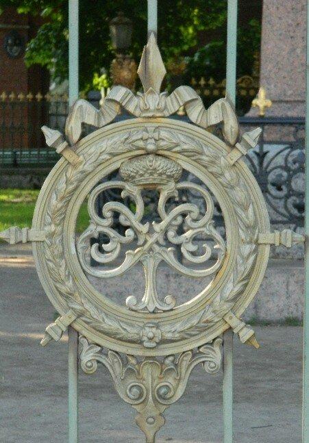 Ограда у домика Петра