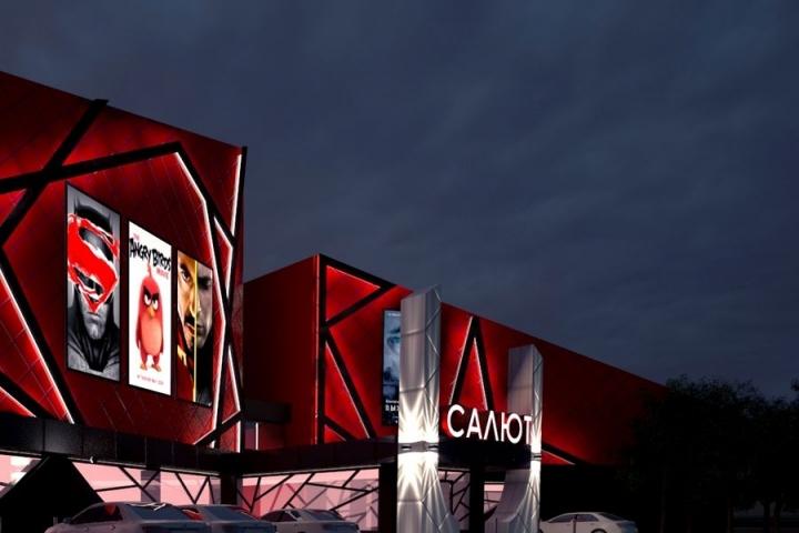 Ставропольский кинотеатр «Салют» преобразится ксентябрю последующего 2017 года