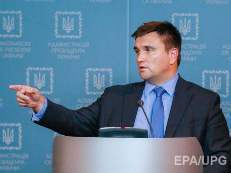 Климкин назвал встречу «нормандской четверки» тестом— Испытание для Владимира Путина