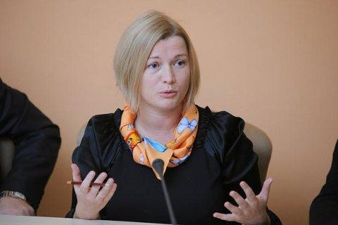 Украина передаст ДНР иЛНР 15 пленных вкачестве «жеста доброй воли»