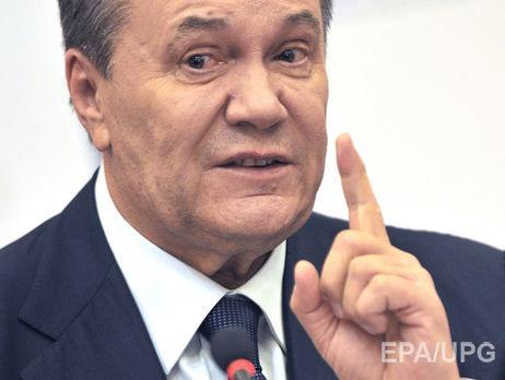 Украина иЛатвия поделят активы окружения Януковича через 10 лет— ГПУ