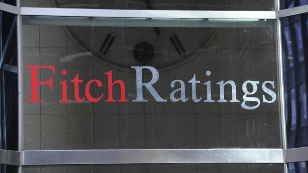 Fitch подтвердило рейтинги Волгоградской области науровне «В+», прогноз «стабильный»