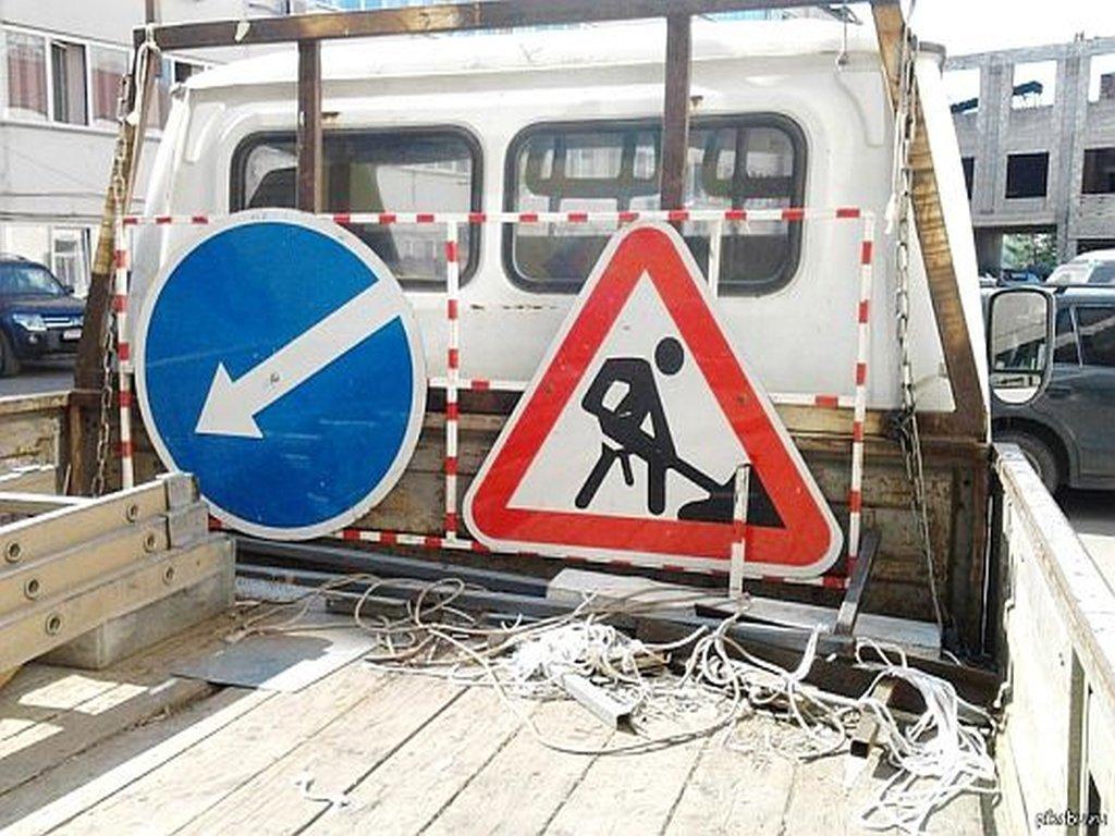 Стоимость ремонта дорог вКиеве завысили на11 млн грн,— аудит