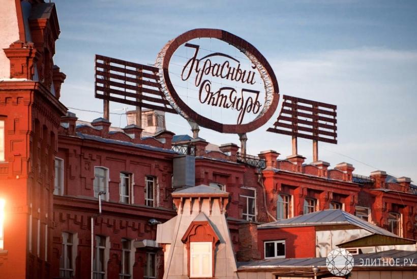 Компания «Гута» возобновила застройку фабрики «Красный Октябрь» наБалчуге