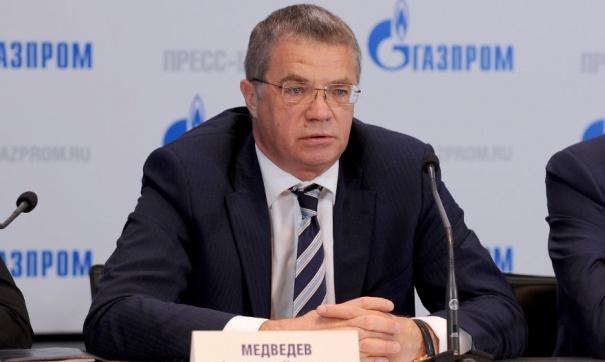 Ситуация вокруг Катара может сказаться намировом рынке газа— «Газпром»