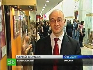 Корреспондент НТВ Сергей Морозов припомнил, что и сам Сталин, обращаясь к народу в июле 41-го, заговорил как проповедник.