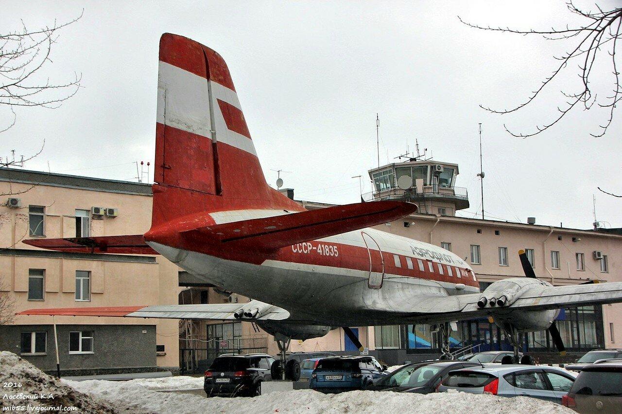 Ил-14 2.jpg