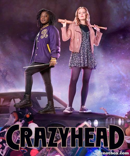 Безбашенные (1 сезон: 1-6 серии из 6) / Crazyhead / 2016 / ПД (HamsterStudio) / HDTVRip + HDTV (720p)