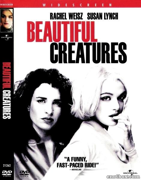Прекрасные создания (Красивые существа) / Beautiful Creatures (2000/HDTV/HDRip)