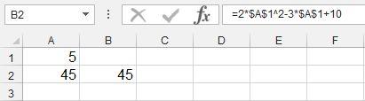 Рис. 9. Копирование формулы с абсолютной адресацией ячеек-аргументов