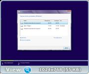 Windows 7 SP1 (x86/x64) 13in1 +/- Офис 2016 by SmokieBlahBlah 14.12.16 [Ru/En]