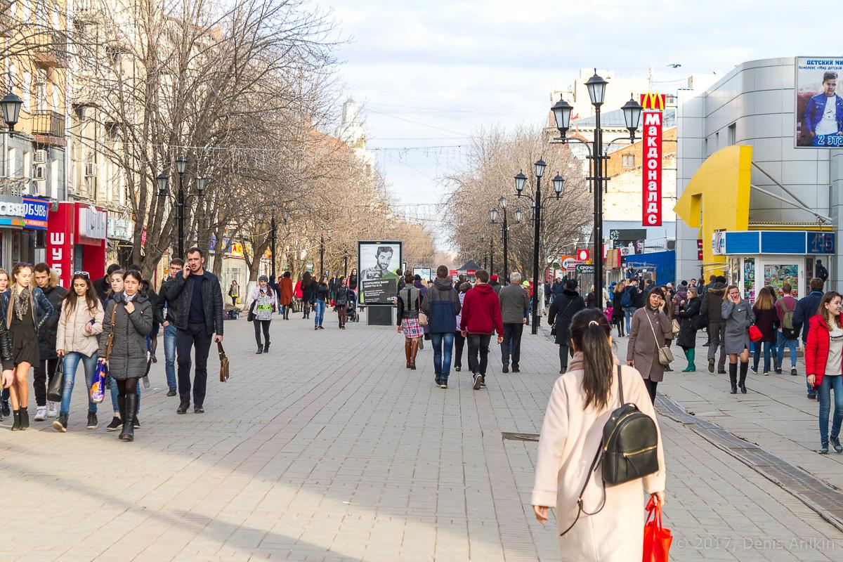 саратов проспект стрелка ремонт фото 1
