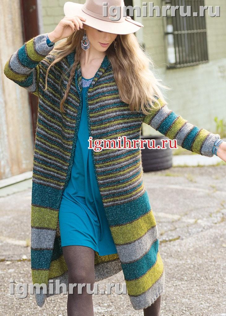 В городском стиле. Полосатое пальто с капюшоном. Вязание спицами