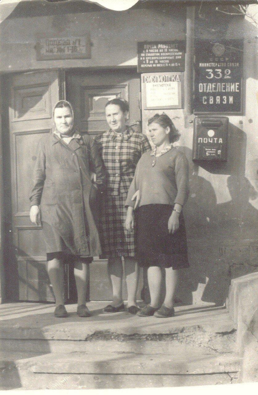 1965. Платформа Востряково (Сколково). Отделение связи № 332